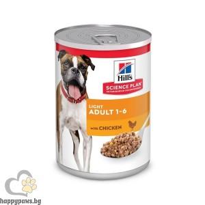 Hills - Adult Light консервирана храна за поддържане на идеално телесно тегло