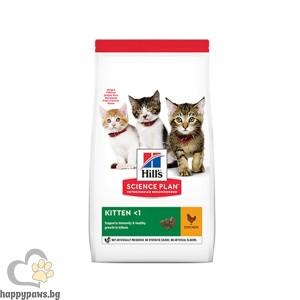 Hills - Science Plan Feline Kitten суха храна за котета от отбиването до 1 година, за бременни и кърмещи с пилешко месо, 300 гр