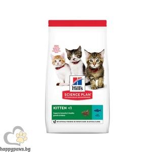 Hills - Science Plan Feline Kitten суха храна за котки от 3 седмици до 12 месеца с риба тон, 1.5 кг