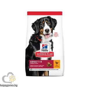 Hill's - Science Plan Large Breed Adult пиле