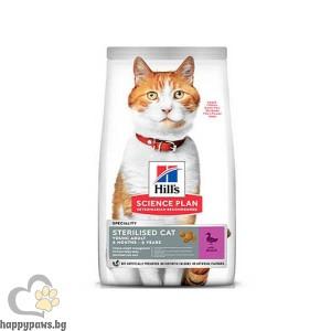 Hill's Science Plan Sterilised Cat Young Adult – Пълноценна суха храна за млади кастрирани котки от 6 мес – 6 г., с патешко, ралични разфасовки