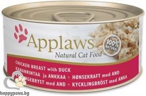 Applaws - Broth консервирана храна за котета над 12 месеца, 156 гр. различни вкусове в бульон