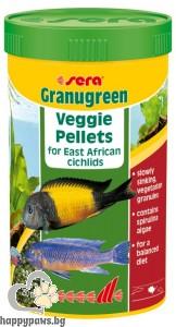 sera - Granugreen – храна за растителноядни рибки, 250 мл.