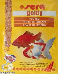 sera - Goldy - основна храна за златни рибки, 12гр.