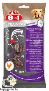 8in1 - Minis training proactivity - лакомство за кучета с пилешко месо, 100 гр.
