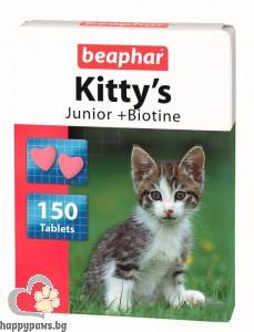 Beaphar - Kitty's Junior витамини сърца с Biotin и Taurine за малки котенца - 150 бр.