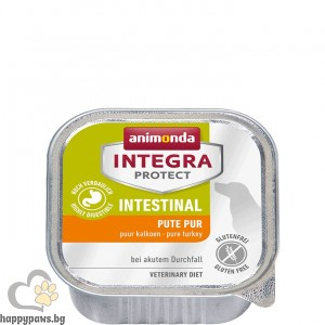 Integra - Protect Intestinal консервирана храна за кучета с храносмилателни проблеми 150гр.