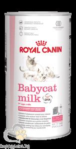 Royal Canin - Babycat milk пълноцен заместител на млякото като храна за котенцата от раждането до отбиването
