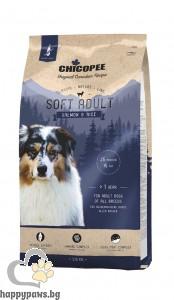 Chicopee - Classic Nature Soft Adult полувлажна, мека храна за кучета, със сьомга и ориз, 15 кг.