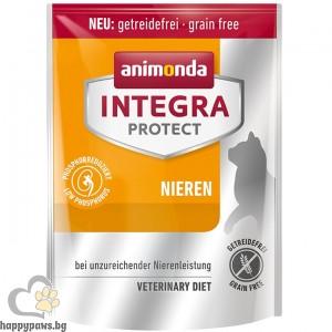 Integra - Protect Renal суха храна БЕЗ ЗЪРНО за котки при бъбречна недостатъчност, 300 гр.