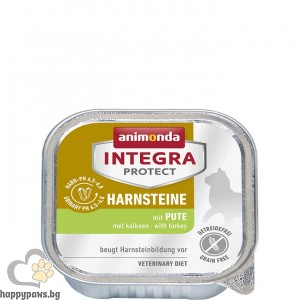 Integra - Protect Urinary консервирана храна за котки БЕЗ ЗЪРНО с пуйка, 100 гр.