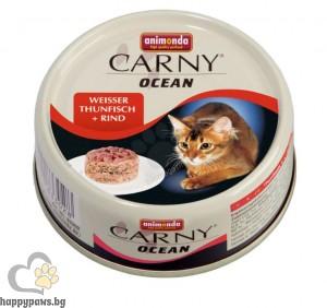 Carny - OCEAN консервирана храна за котета с различни вкусове, 80 гр.