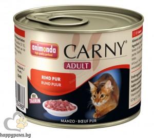 Carny - Adult - 100% консервирано прясно месо за израснали котки с различни вкусове, 200 гр.