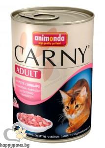 Carny - Adult - 100% консервирано прясно месо за израснали котки с различни вкусове, 400 гр.