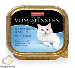 Von Feinsten - Castrated пастет за кастрирани котки, 100 гр.
