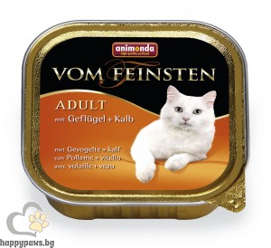 Von Feinsten - Adult пастет за израснали котки, 100 гр. различни вкусове