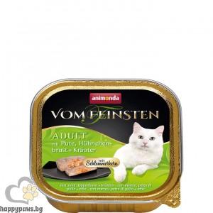 Von Feinsten - 2 в 1 пастет за котки с ядро от вкусни добавки, 100 гр. различни вкусове