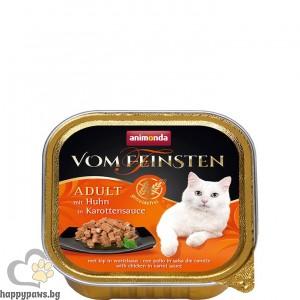 Von Feinsten - Grain Free пастет за котки без зърно с различни вкусове, 100 гр.