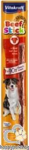Vitakraft - Beef Stick лакомства за кучета саламени пръчици с различни вкусове