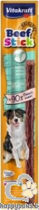 Vitakraft - Beef Stick Inulin лакомства за кучета саламена пръчица с инулин