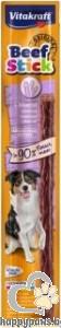 Vitakraft - Beef Stick Junior лакомства за малки и подрастващи кучета саламена пръчица с минерали