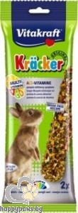 Vitakraft - Крекер за декоративни мини зайчета с различни вкусове, 2 бр.