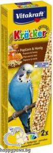 Vitakraft - Крекер за вълнисти папагали, различни вкусове, 2 бр.