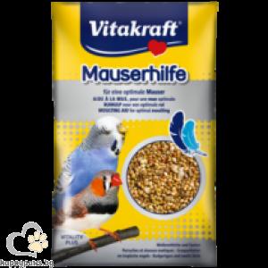 Vitakraft - Perlen витаминозни перли за папагали за оперение 20 гр.