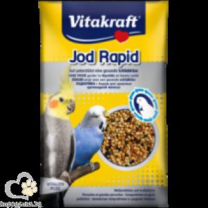 Vitakraft - Perlen витаминозни перли за папагали с йод, 20 гр.
