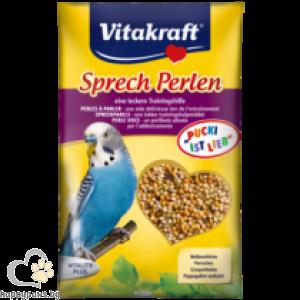 Vitakraft - Perlen витаминозни перли за папагали за говор, 20 гр.