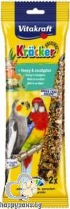 Vitakraft - Крекер за средни папагали, 2 бр.