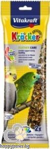 Vitakraft - Крекер за големи и средни папагали за оперение, 2 бр.