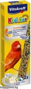 Vitakraft - Крекер за канарчета за оперение, 2 бр.