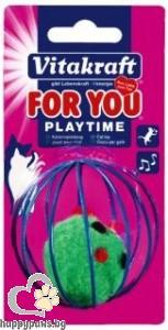 Vitakraft - For You Играчки за котки - решетъчно топче с играчка
