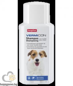 Beaphar - Vermicon Шампоан за куче против бълхи, кърлежи, комари, пясъчни мухи и др.