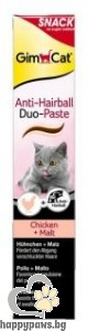 GimCat - Duo Paste Мултивитаминна паста за котета с различни вкусове, 50 гр.