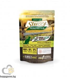 Stuzzy Monoprotein пауч без глутен, за котки над 12 месеца, различни вкусове, 100 гр.