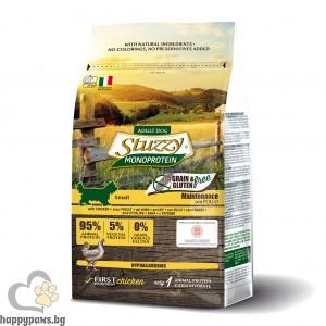 Stuzzy - Monoprotein Grain Free Small пълноценна суха храна без глутен, за кучета от малки породи, различни вкусове, 800 гр.