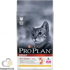 PURINA PRO PLAN - Cat Adult суха храна за котки над 1 година с вкус на пиле, 1.5 кг.