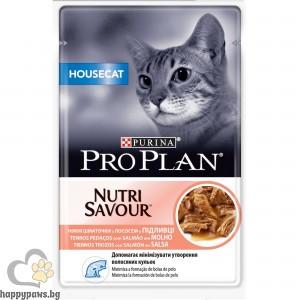 PURINA PRO PLAN - NUTRI SAVOUR HOUSECAT пауч за котки над 12 месеца живеещи на закрито, със сьомга, 85 гр.