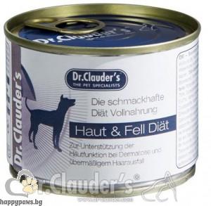 Dr. Clauders - FSD Fur and Skin Diet консервирана, терапевтична диетична храна за здрави кожа и козина при кучета с дерматити, 400 гр.