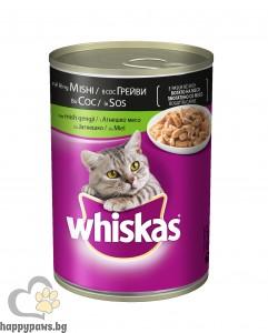 Whiskas - консервирана храна за котки над 12 месеца, 400 гр. различни вкусове