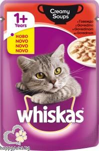 Whiskas - Pouch Creamy Soups пауч за котета над 12 месеца, в крем супа, 85 гр. различни вкусове