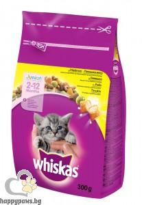 Whiskas - Chicken Junior суха храна с пилешко месо, за котенца от 1 до 12 месеца, 300 гр.