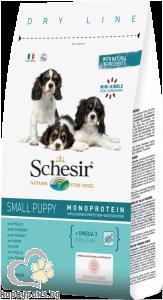 Schesir - DRY LINE Small Puppy пълноценна храна с пилешко месо, за кучета малки породи от 2 до 12 месеца, 800 гр.