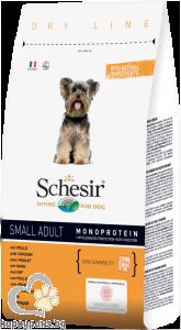 Schesir - DRY LINE Small Adult Maintenance пълноценна храна за малки породи над 12 месеца, различни вкусове, 2 кг.