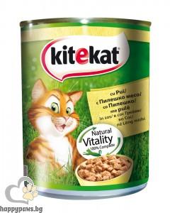 Kitekat - консервирана храна за котета над 12 месеца, пилешко 800 гр.
