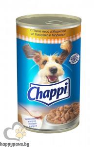 Chappi - консервирана храна за кучета над 12 месеца, 1.2 кг. различни вкусове