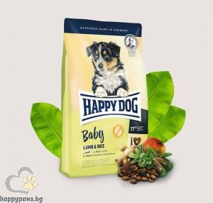 Happy Dog - Baby Lamb Rice суха, пълноценна храна за кученца от 4 седмична до 6 месечна възраст включително, 1 кг.