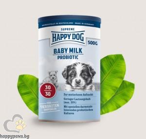 Happy Dog - Baby Milk Probiotic бебешко мляко с пробиотична добавка, заместител на майчино мляко, 500 гр.